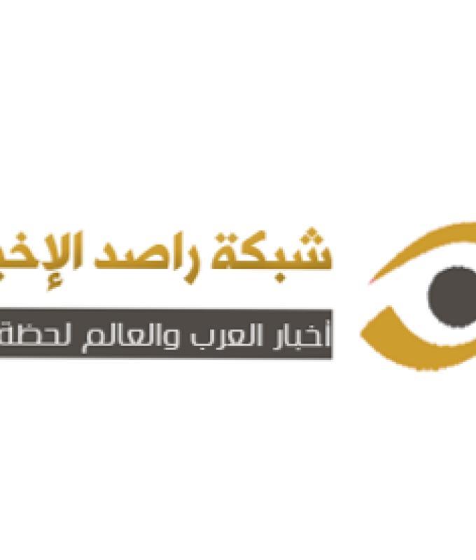 اليمن الان / الجزيرة تحذف كاريكاتير كانت قد نشرته يظهر فيه الملك سلمان وتكشف سبب الحذف( صورة )