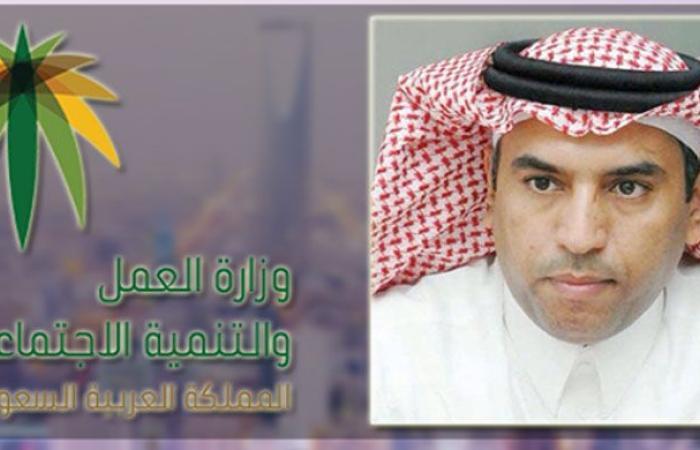 وزاره العمل السعودية: بشرى سارة للوافدين وأبنائهم لأول مرة منذ سنين