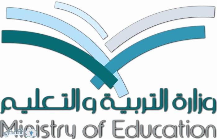 جديد سلم رواتب المعلمين في السعودية : صرف العلاوة السنوية للمعلمين ومبلغ غلاء المعيشة لهذه الدرجة فقط