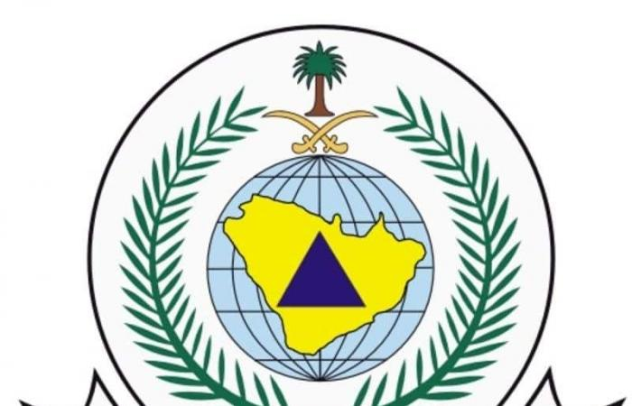 التقديم على الدفاع المدني 1439 : موقع وزارة الداخلية ابشر وظائف عسكرية وشروط القبول والتسجيل