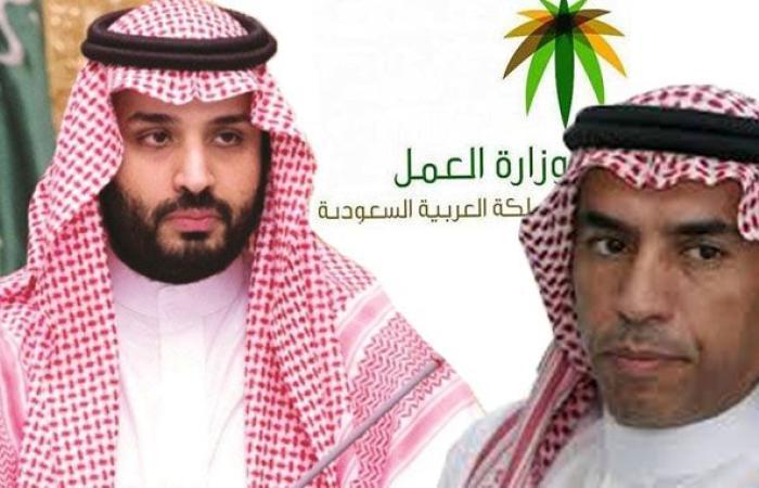 عاجل: تنفيذا لأوامر الأمير محمد بن سلمان.. وزارة العمل تزف للمقيمين قرار مرتقب وتبدأ تنفيذه في الحال