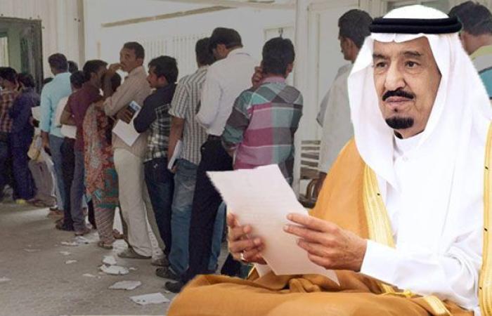 السعودية تكشف للمقيمين عن 3 قرارات طال إنتظارها من الجميع وتزفهم بهذه البشرى الساره