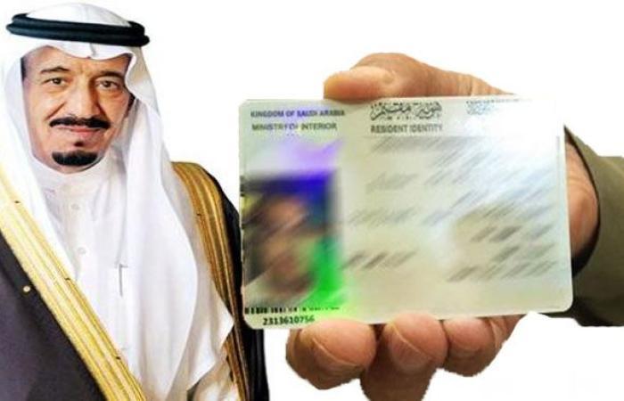 السعودية تحدد العاملين في 40 مهنة فوق سن الـ 38 عاما ضمن الممنوعين من تجديد تأشيرة الإقامة لهذا العام
