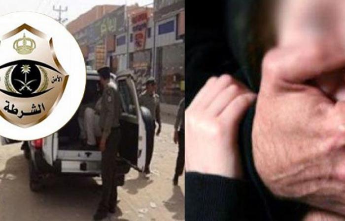 """4 مقيمين يختطفون فتاة ويتناوبون على اغتصابها..ويصورونها و""""شرطة مكة"""" تطيح بهم"""