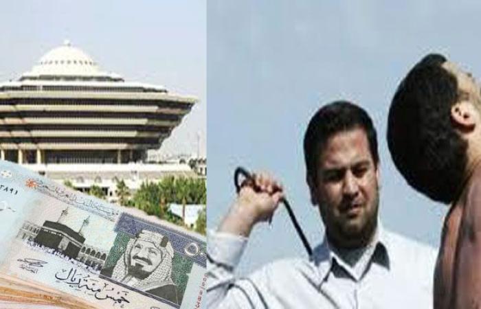 السعودية: جلد وترحيل وغرامة تتجاوز أل 20 ألف ريال على أي مقيم يخالف هذا القرار