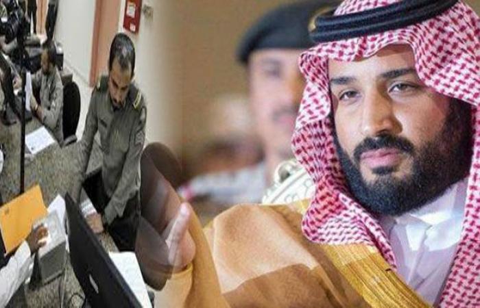 الأمير محمد بن سلمان يحسم الجدل ويحدد الموعد الرسمي والنهائي لإلغاء نظام الكفيل في المملكة