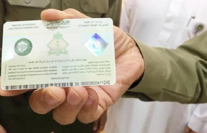 الجوازات تكشف عدد المقيمين المغادرين خروج نهائي وجنسياتهم! إليكم التفاصيل