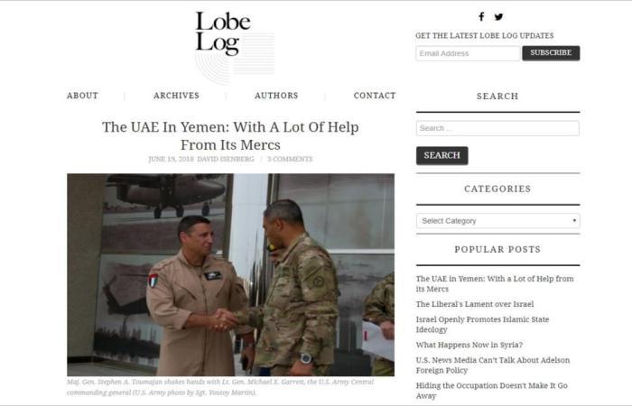 لوبلوغ: الإمارات تحارب في اليمن بالمرتزقة