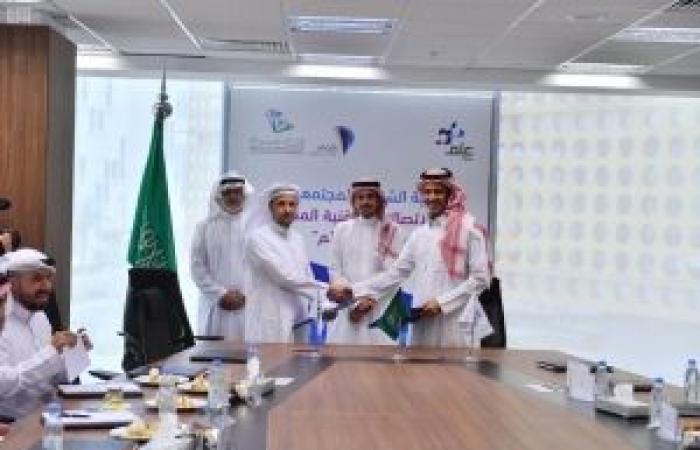 السعودية الأن / وزارة الاتصالات وتقنية المعلومات توقع مذكرة تفاهم مع شركة عِلم