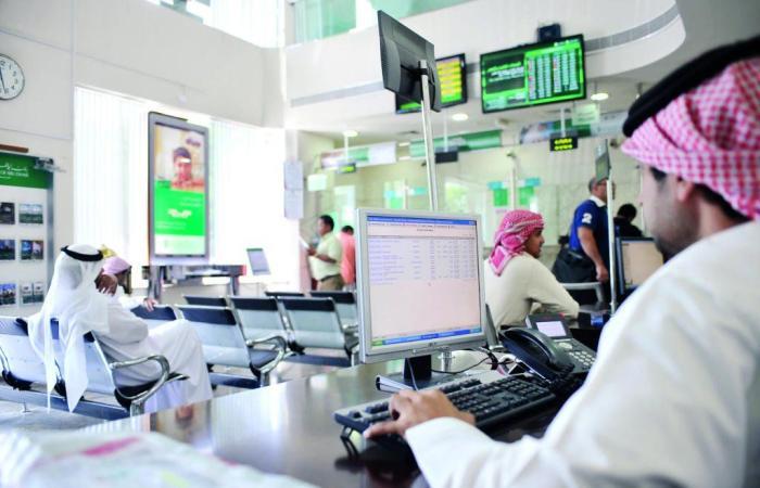 مختصون: التمويل المسؤول سيمنح موظفي القطاع الخاص فرصة أكبر