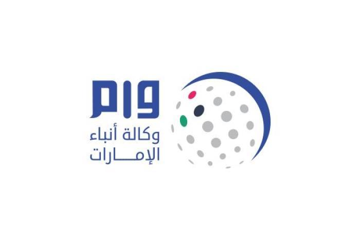 """أخبار الإمارات / إماراتيتان تتخرجان من برنامج """"روزالين كارتر"""" لصحافة الصحة النفسية"""