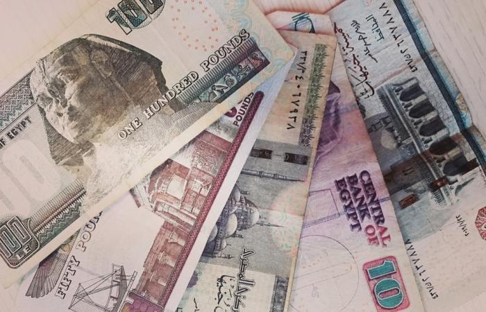 سعر الجنيه المصرى (EGP) اليوم مقابل جميع العملات - تحديث يومى