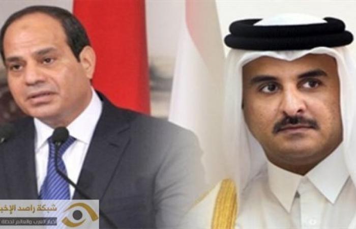 رسميا.. القطريون ممنوعون من دخول مصر