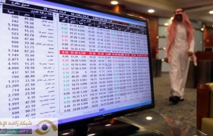 رغم الخسائر.. بورصة السعودية تتفوق على البورصات العربية
