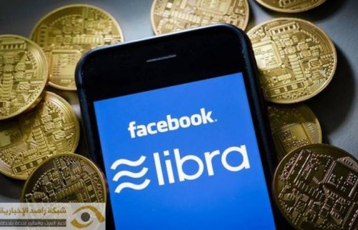 أين وصل مشروع العملة الرقمية الخاصة بـ«فيس بوك»؟