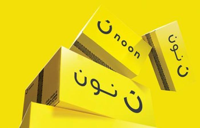 تعرف على أفضل متاجر التسوق الإلكترونية في الوطن العربي