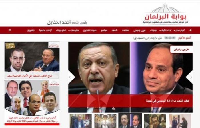 بوابة البرلمان تكشف خطة «مستقبل وطن» للفوز في انتخابات النواب المقبلة