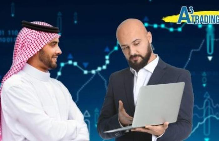 لماذا استثمر في السعودية مع شركة a3trading اي 3 تريدينج ؟