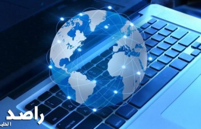 ما هي اهم المعلومات حول اعلانات الانترنت بمختلف أصنافها؟