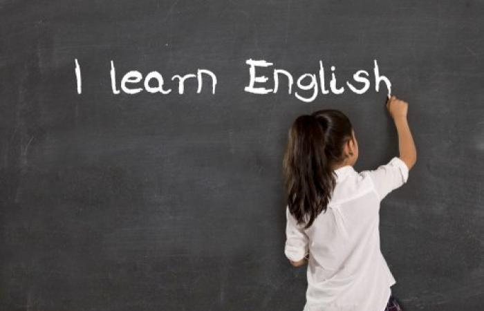 تعلم اللغة الانجليزية التعليم هو جواز السفر إلى المستقبل، لأن الغد ينتمي إلى أولئك الذين يستعدون له اليوم