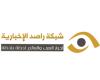 """متجر """"هواوي"""" HiGame الإلكتروني متاح الآن في منطقة الشرق الأوسط وأفريقيا"""