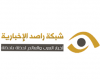 عمان الأن  / Road Accidents Fall 28 Percent in Q1 2017 in Sultanate