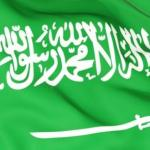 السعودية الأن / أمن وإيمان
