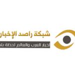السودان / الراكوبة / ارتفاع عدد ضحايا انهيار منجم جبل عامر إلى تسعة قتلى وثلاثة جرحى
