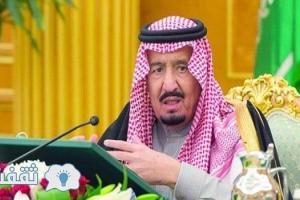 بالفيديو : السعودية توضح حقيقة تعطيل الأمر الملكي بالسماح للمرأة بالقيادة في المملكة والأسباب التي أدت إلى ذلك