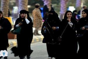 المملكة العربية السعودية تسمح بدخول النساء فوق 25 عاما دون محرم