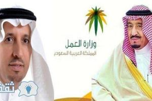 وزارة العمل : منع زوج المواطنة الأجنبي من العمل في المهن المسعودة بالمملكة والمقصورة على السعوديين فقط وإنهاء عمل المتواجدين بها فورا