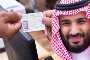 الأمير محمد بن سلمان : 3 شروط لحصول الوافد على إقامة دائمة وهذه رسومها وموعد تطبيقها
