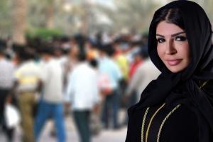 سيدة أعمال إماراتية تعرض 4 ملايين للزواج من وافد عربي علي ان تتواجد به هذه الشروط..!!