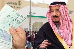 وزارة العمل السعودية تصدم أكثر من 3 مليون ونصف وافد بهذا القرار الذي أقلق الجميع وحسم بقائهم في المملكة