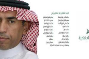 السعودية تنشر قائمة جديدة بأسماء المهن المطلوب بقائها والمهن التي سيتم سعودتها خلال الأشهر القادمة