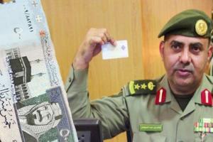 قريبا.. كل وافد وأسرته ملزمون بدفع 800 ريال سعودي شهريا لإستمرار رخصة الإقامة والعمل