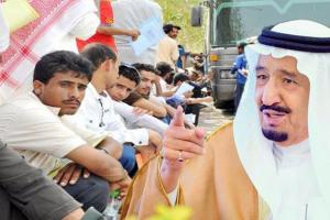 السعودية تعفي 7 فئات من رسوم المقابل المالي للعمالة الوافدة المقررة دفعها خلال أيام