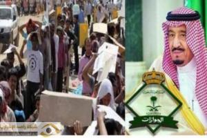 السعودية تنشر جدول توضيحي لكافة الرسوم المطلوبة من الوافدين والإعفاءات إبتداءا من اليوم لنهاية شهر 12 القادم