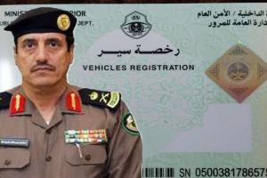 المرور السعودي: لن يحصل أي وافد في السعودية على رخصة قيادة إلا بهذا الشرط وبشكل إلزامي