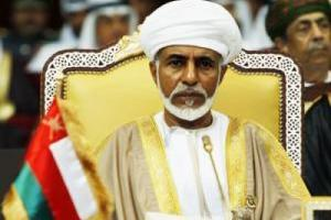 اليمن الان / السلطان قابوس يفاجئ الجميع ويزف بشرى سارة لليمنيين بشأن نهاية الحرب