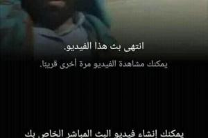 """اليمن الان / فضيحة مدوية .. عيسي العذري يتحول الى """"يارا عبدالله علي"""" .. شاهد الصور"""