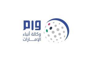 """أخبار الإمارات / مكتب أبوظبي للاستثمار يطلق صندوق """"مشاريع غدا """" بقيمة 535 مليون درهم"""