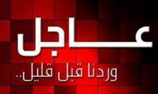 """عــاجــل : مقتل الممثل الشهير """"رامز جلال"""" أثناء تنفيذ مقلب بفنانة لبنانية وقناة mbc تصدار بيان رسمي وشقيقة يكشف التفاصيل( شاهد)"""